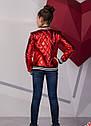 Модный бомбер-жилет Весна-2 на девочку подростка Размеры 134- 158 ТОП продаж!, фото 5