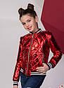 Модный бомбер-жилет Весна-2 на девочку подростка Размеры 134- 158 ТОП продаж!, фото 4