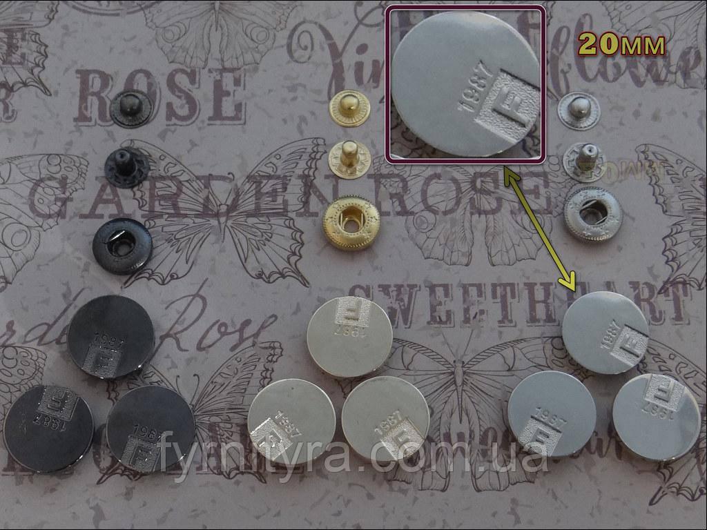 Кнопка АЛЬФА (курточна) 068 розмір 20мм колір нікель, золото, темний нікель