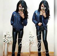 fbdb49cb3915 Куртка Шанель в Украине. Сравнить цены, купить потребительские ...