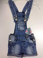 Гламурные джинсовые шорты-комбинезон для девочки Турция
