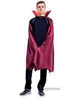 Карнавальный костюм для взрослых аниматоров Дракула