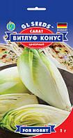 Насіння Цикорій салатний Вітлуф 1 г, фото 1
