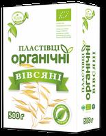 Хлопья овсяные резанные органические, ТМ Козуб Продукт 500 г.