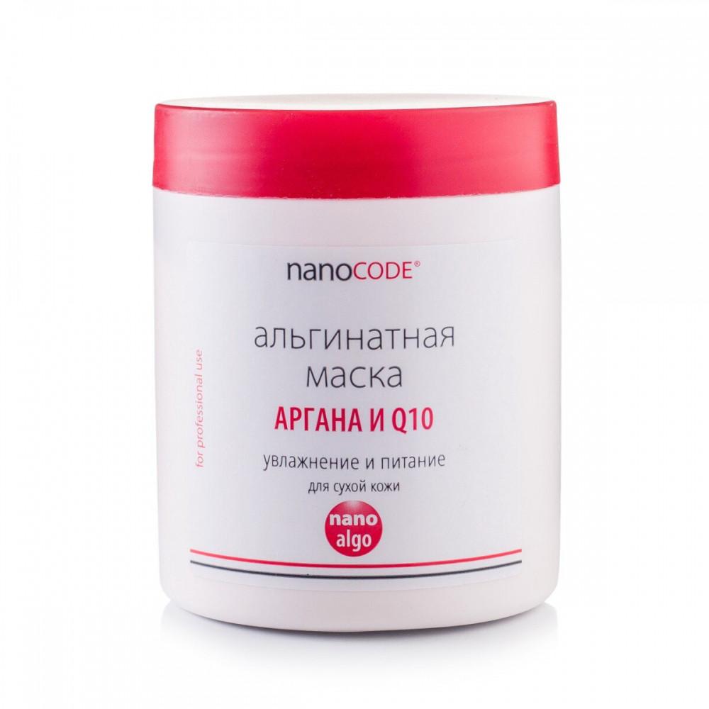 Альгинатная маска  АРГАНА И Q10, 200 г NanoCode