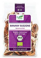 Органические бананы сушеные (пластины) , Bio Planet,150 гр