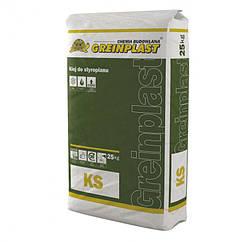 Суміш для приклеювання пінополістирольних плит Greinplast KS 25кг, клей для пінопласту Грейнпласт КС