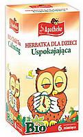 """Натуральный детский чай успокаивающий, ТМ """"Apotheke"""" 20 пакет./ 1,5 гр"""