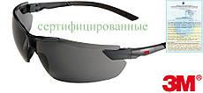Захисні окуляри 3M-OO-2820 S