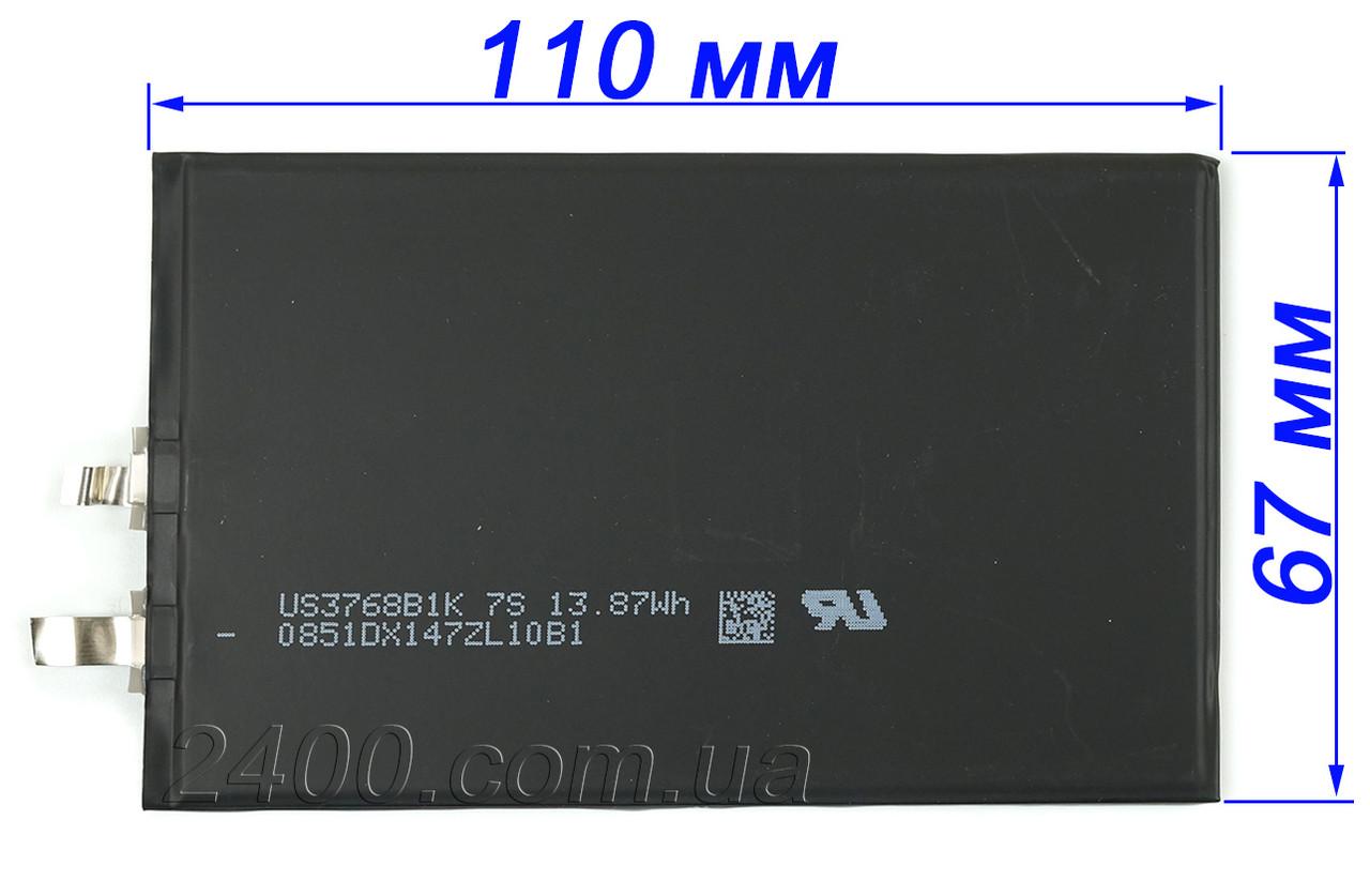 Аккумулятор 3750мАч 3567110 3,7в универсальный тонкий 13.87Wh 3.5*67*110 мм (3750mAh 3.7v)