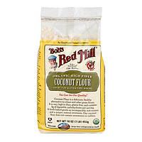 Органическая кокосовая мука, без глютена, Bob's Red Mill, 450 гр
