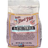 Органический порошок для выпечки, без глютена, Bob's Red Mill, 450 гр