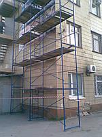 Риштування будівельне від виробника