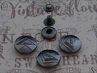 Кнопка АЛЬФА (курточная) 069 размер 20мм цвет тёмный никель