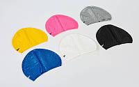 Шапочка для плавания на длинные волосы SPEEDO  BUBBLE (силикон, цвета в ассортименте), фото 1