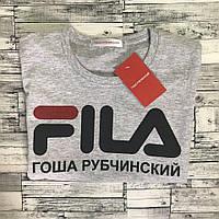 Футболка Gosha Rubchinskiy | Люкс Копия