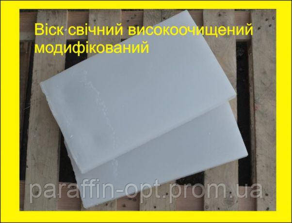 Парафин-Воск свечной высокоочищенный (минимальный заказ 20 кг)