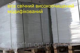 Парафин-Воск свечной высокоочищенный (минимальный заказ 20 кг), фото 3