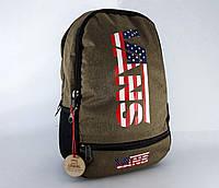 Коричневый прочный рюкзак Vans на каждый день. Копия люкс качества водоотталкивающий материал Унисекс