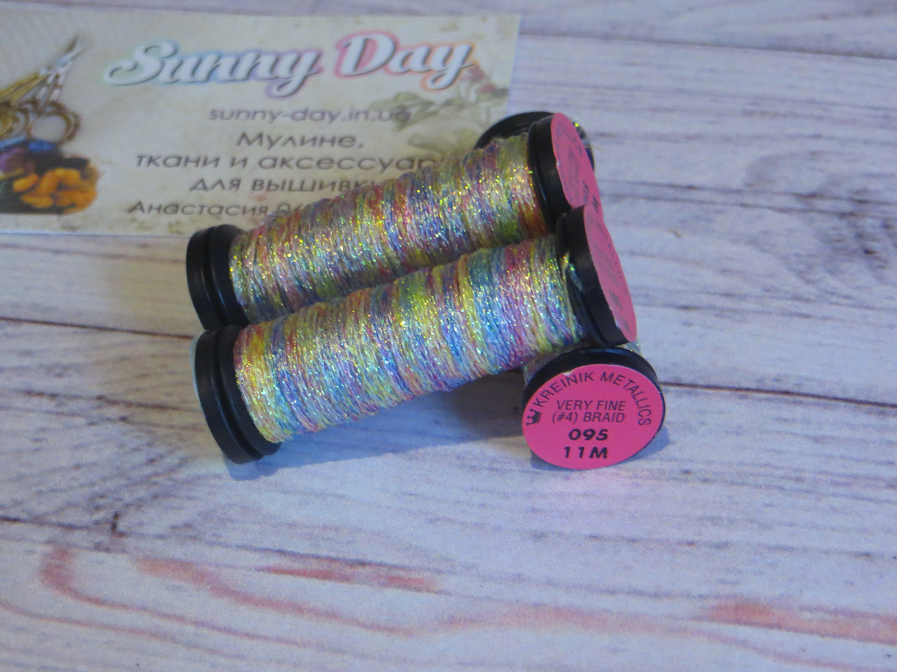 Kreinik Very Fine #4 Braid (11 m), цвет 095