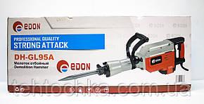 Отбойный молоток EDON ED - 95 A , фото 3