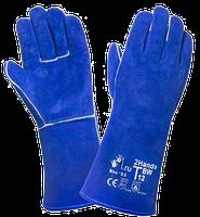 Краги синие сварочные
