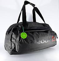 Большая спортивная сумка Reebok реплика темно-серого цвета
