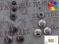 Кнопка АЛЬФА (курточная) 071 размер 16мм цвет никель, тёмный никель