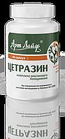Цетразин 40капс. - растительный антибактериальный комплекс широкого спектра действия, фото 1