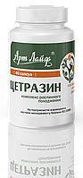 Цетразин 40капс. - рослинний антибактеріальний комплекс широкого спектру дії, фото 1