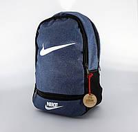 Cерый прочный рюкзак Nike на каждый день. Копия люкс качества водоотталкивающий материал Унисекс