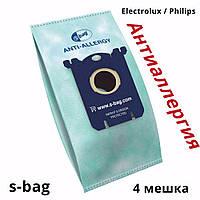 Мусорные мешки оригинал Philips FC8022 04 Антиаллергия S bag для сбора пыли к пылесосу FC9170, FC9174, FC9176
