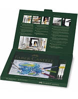 Акварельные карандаши Faber-Castell, Albrecht Durer 24цв., металл+pitt