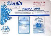 Индикаторы воздушной стерилизации БиоМедИС-В-180/60 (1000 шт.)