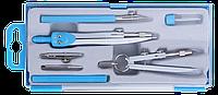Готовальня basis 7 предметов, голубой zb.5306bs-14