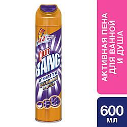 Активная пена для ванной и душа Cillit Bang 600 мл