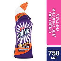 Мощное чистящее средство для унитаза Cillit Bang  Сила цитруса.