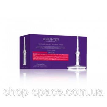 Ампулы для стимуляции роста волос Amethyste Stimulate от Farmavita (12шт по 8мл)