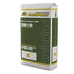 Суміш для армування пінополістиролу Greinplast K, 25кг Клей для пінопласту і сітки Грейнпласт К