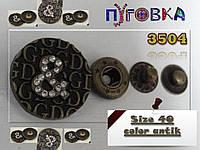 Кнопка АЛЬФА (курточная) 3504 размер 40мм цвет антик