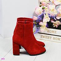 Ботильоны женские замшевые красные