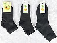 Детский  стрейчевый носок тм Эко 20-22p
