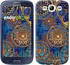 """Чехол на Samsung Galaxy S3 Duos I9300i Золотой узор """"678c-50-532"""""""