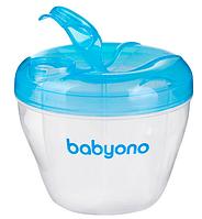 Емкость для хранения сухой молочной смеси BABYONO
