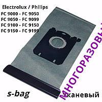 Многоразовый мешок Филипс пылесосов FC 9170, FC 9174, FC 8396, FC 9071, FC 8655 S bag тканевый для сбора пыли