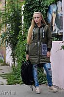 Женская осенняя куртка Arvisa