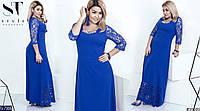 Вечернее нарядное  платье с украшением Размер: 58, 48, 50, 52, 54, 56, 60
