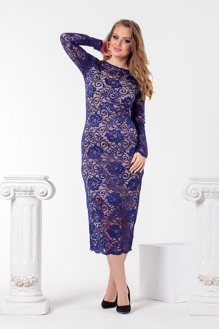 570889a9286b2b6 Длинное платье миди больших размеров