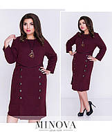 Нарядное платье для полных женщин 54,56,58,60