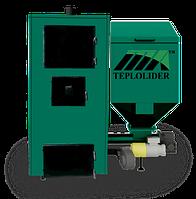 Твердотопливный котел 25 кВт с автоматической подачей топлива
